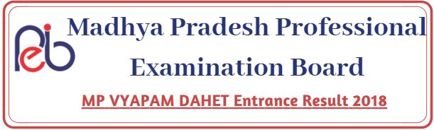 MP VYAPAM DAHET Entrance Result 2018
