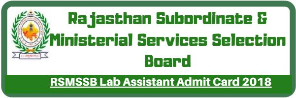 RSMSSB Lab Assistant Admit Card 2018