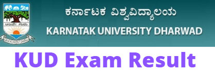 KUD Exam Result 2020,
