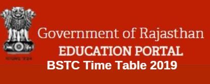 BSTC Time Table 2019