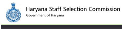 HSSC Assistant Secretary Admit Card 2018