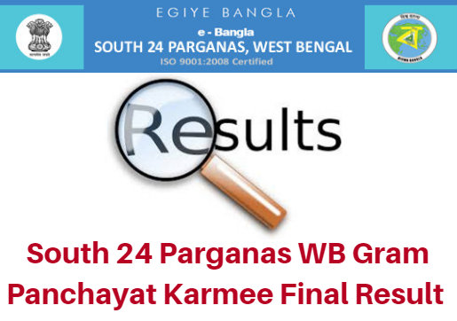 South 24 Parganas WB Final Result 2018