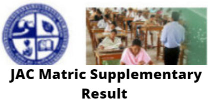 JAC Matric Supplementary Result