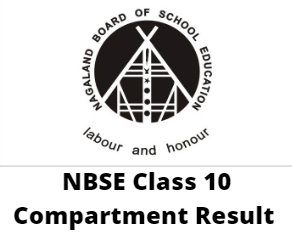 NBSE Class 10 Compartment Result