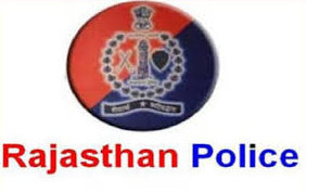Rajasthan Police ASI Written Exam Hall Ticket 2018