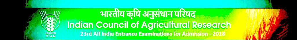 ICAR AIEEA Offline Written Exam Admit Card 2018