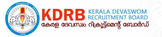KDRB Kerala LDC Post Exam Hall Ticket 2018