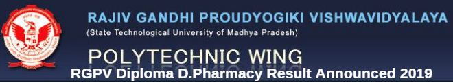 RGPV Diploma D.Pharmacy Result Announced 2019
