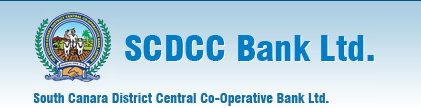 SCDCC II Division Clerk Exam Result Announced 2018