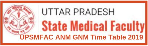 UPSMFAC ANM GNM Time Table 2019