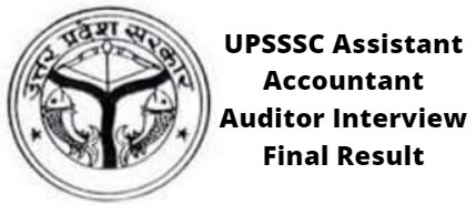 UPSSSC Assistant Accountant Auditor Interview Final Result