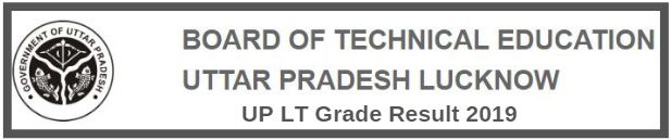 UP LT Grade Result 2019