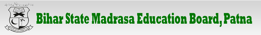 Bihar Madarsa Board Annual Exam Hall Ticket 2018