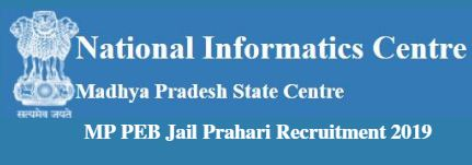 MP PEB Jail Prahari Recruitment 2019