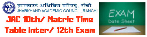 JAC 10th Matric Time Table Inter 12th Exam