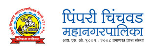 PCMC Recruitment Computer Operator Recruit Form 2018