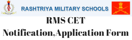 RMS CET Notification,Application Form