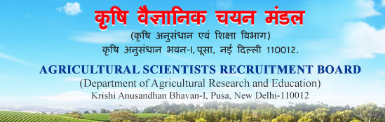 ASRB HOD Recruitment 2018-19