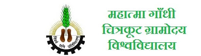 MGCGV Ph.D Admission Admit Card 2018-19