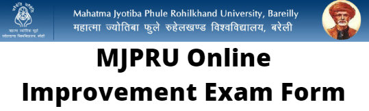 MJPRU Online Improvement Exam Form