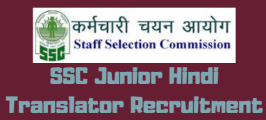 SSC Junior Hindi Translator Recruitment
