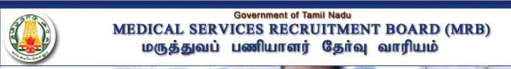 TN MRB Assistant Surgeon (General) Application Form 2018