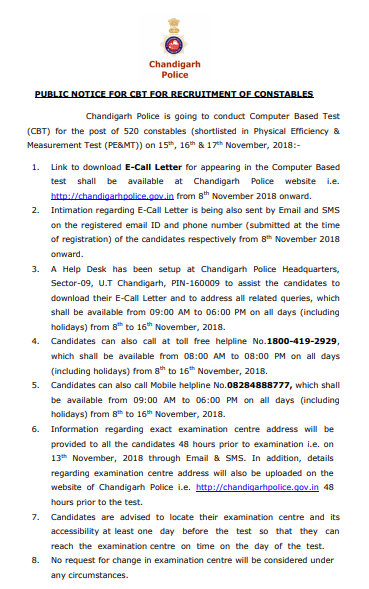 Chandigarh police 520 Post Constable Exam News