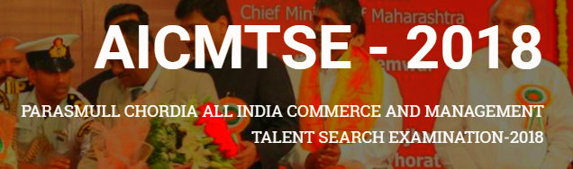 AICMTSE Commerce Talent Search Result 2018-19