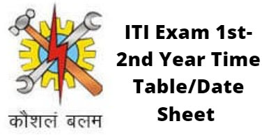ITI Exam 1st-2nd Year Time Table Date Sheet