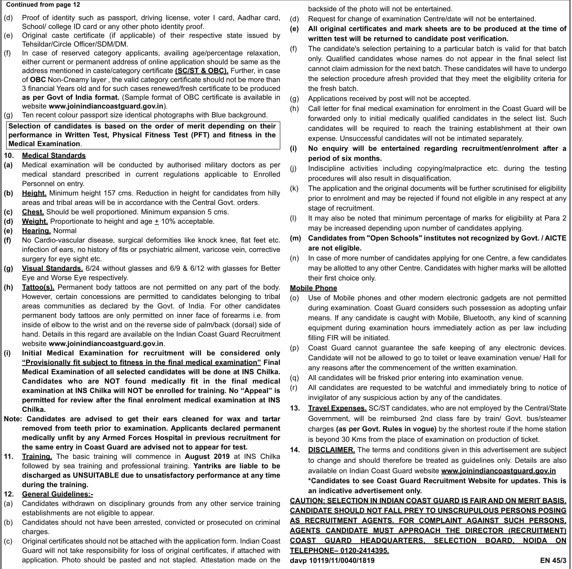 Indian Coastal Guard 2019 Jobs News