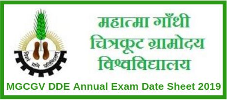 MGCGV DDE Annual Exam Date Sheet 2019