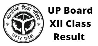 UP Board XII Class Result 2020