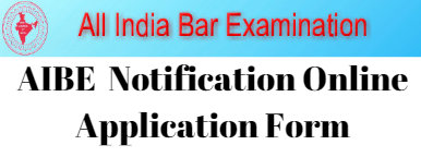 AIBE  Notification Online Application Form