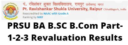 PRSU BA B.SC B.Com Part-1-2-3 Revaluation Results